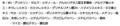 エレガンス ファンデーション シェイクアップ IV302(ファンデーション)