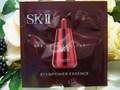 SK2 ステムパワー エッセンス(美容液)