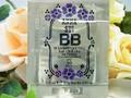 アナスイ イルミネイティング BBクリーム SPF30PA++(メイクアップベース)