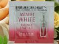 富士フイルム アスタリフト ホワイトエッセンス インフィルト(美白美容液)