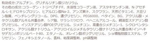 20121123105751.JPG