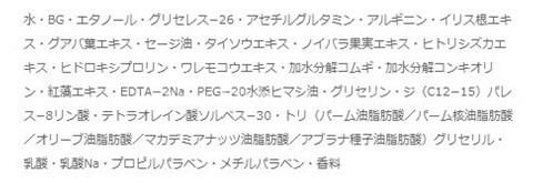 20130227113200.JPG