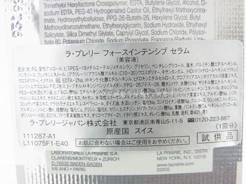20140109213827.JPG