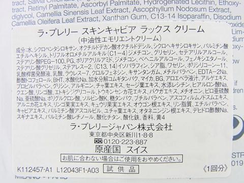 20140109213932.JPG