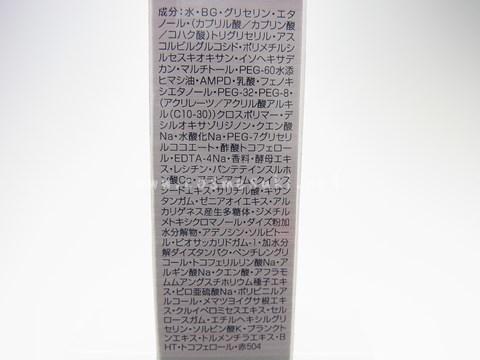 20140109214215.JPG