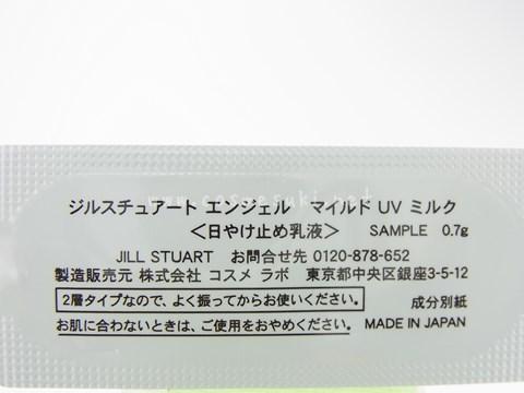 20140109214942.JPG