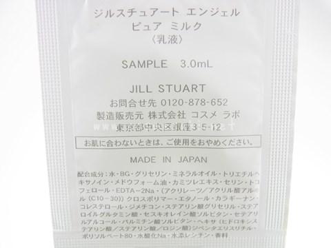 20140109215058.JPG