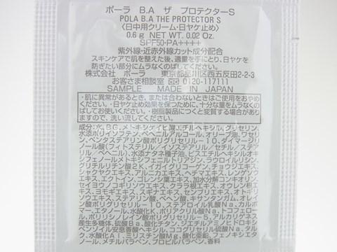 20140821204713.JPG