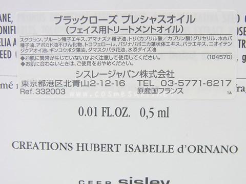 20141008202807.JPG