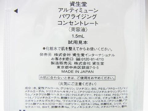 20141008203116.JPG