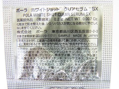 20150601204752.JPG