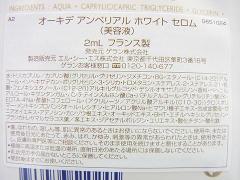 20150714141853.JPG