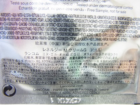 20151209145200.JPG