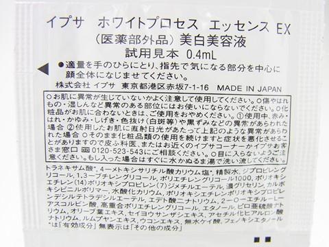 20160421151921.JPG