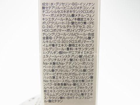 20160421152119.JPG