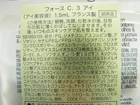 20161029214648.JPG