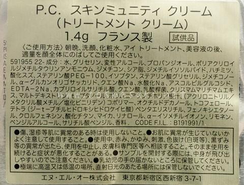 20171230174333.jpg