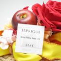 コーセー エスプリーク フラットコントロールベース UV SPF25/PA++(化粧下地)