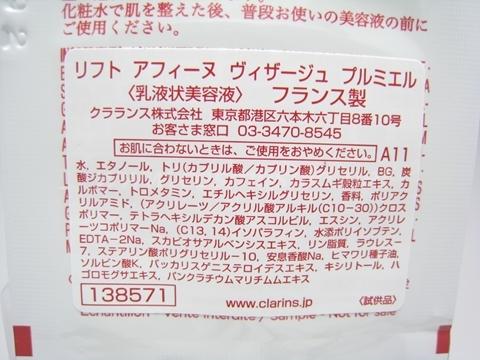 IMG_4311.JPG