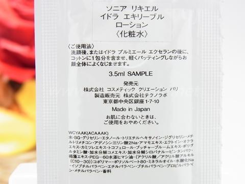 RIMG0131.JPG