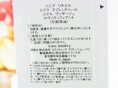 RIMG0138.JPG
