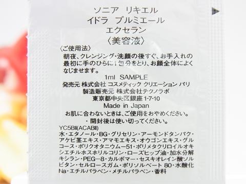 RIMG0140.JPG