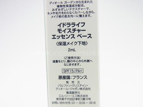 RIMG0179.JPG