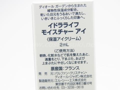 RIMG0181.JPG