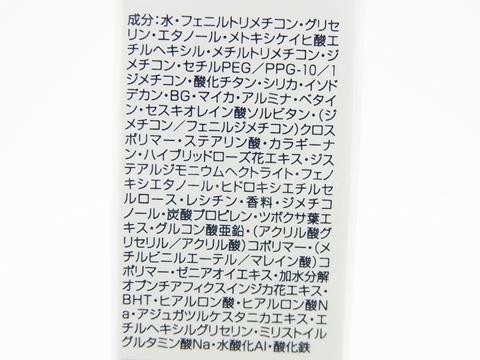 RIMG0182.JPG