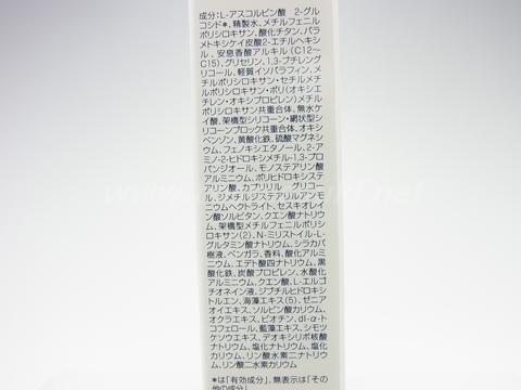 RIMG0189.JPG