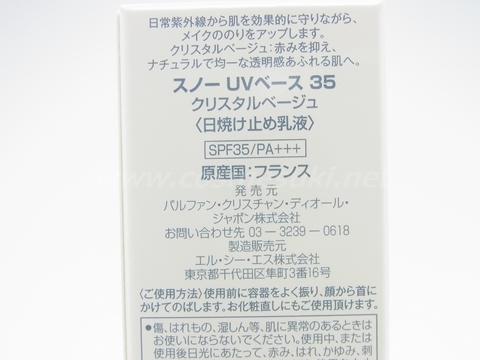 RIMG0190.JPG