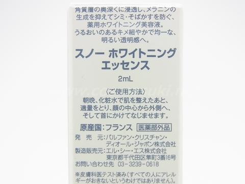 RIMG0192.JPG