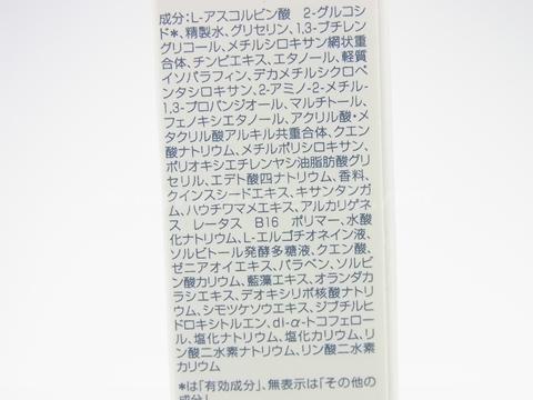 RIMG0193.JPG