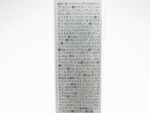 RIMG0195.JPG