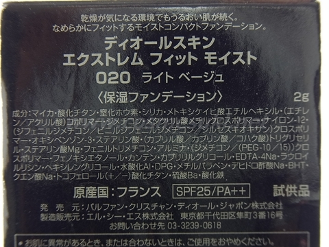 RIMG0215.JPG