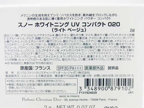 RIMG0217.JPG