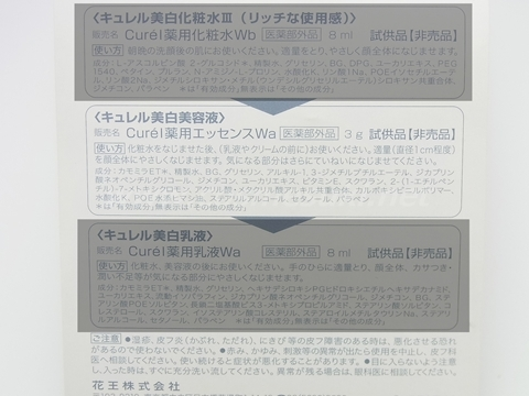 RIMG0266-2.jpg