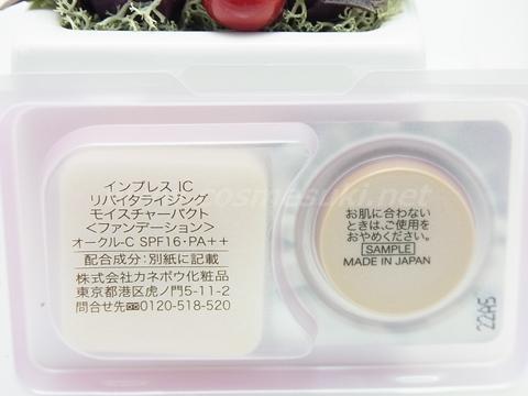RIMG0284.JPG