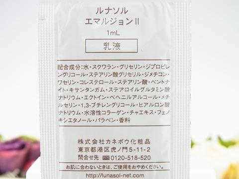 RIMG0309.JPG