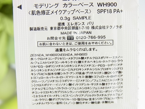 RIMG0412.JPG