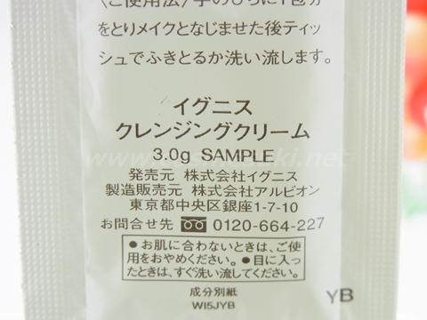 RIMG0428.JPG