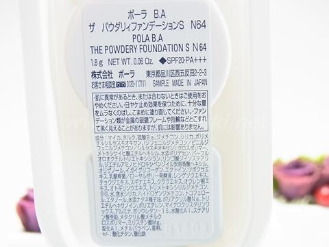 RIMG0475.JPG