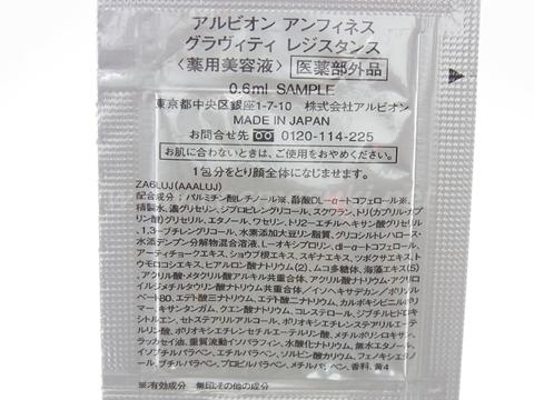 RIMG0505.JPG