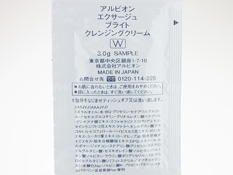 RIMG0535.JPG