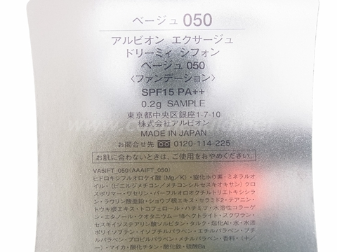 RIMG0541.JPG