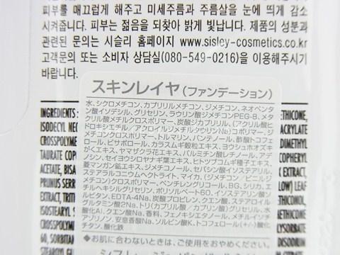 RIMG0618.JPG