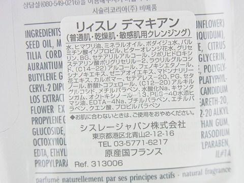 RIMG0619.JPG