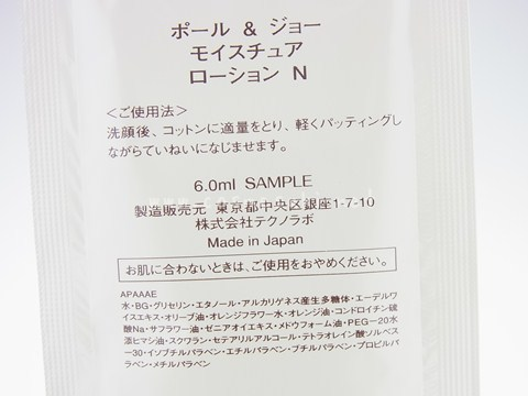 RIMG0623.JPG