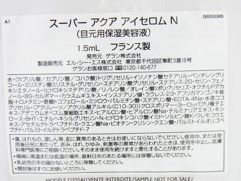 RIMG0627.JPG