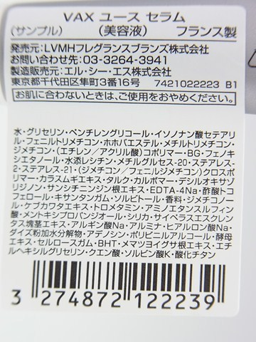 RIMG0629-2.jpg